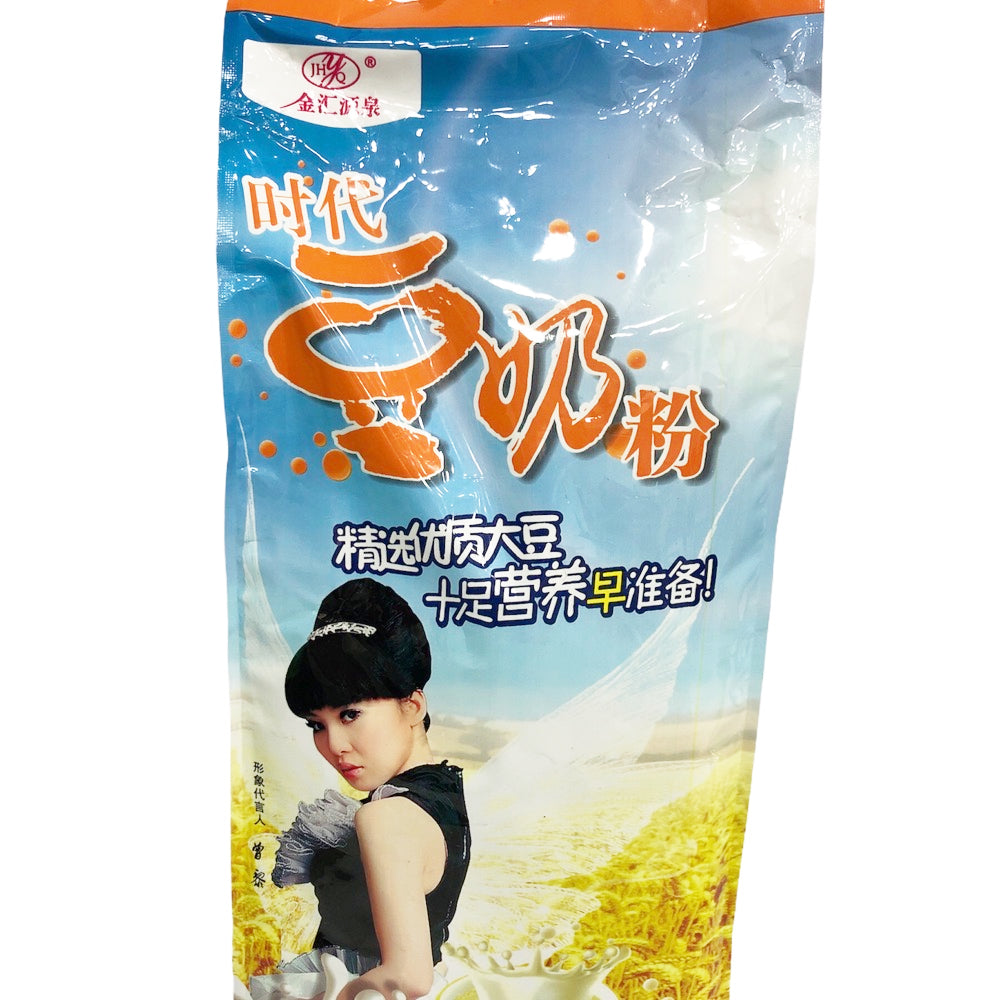 E24 Soy Milk Powder 1kg