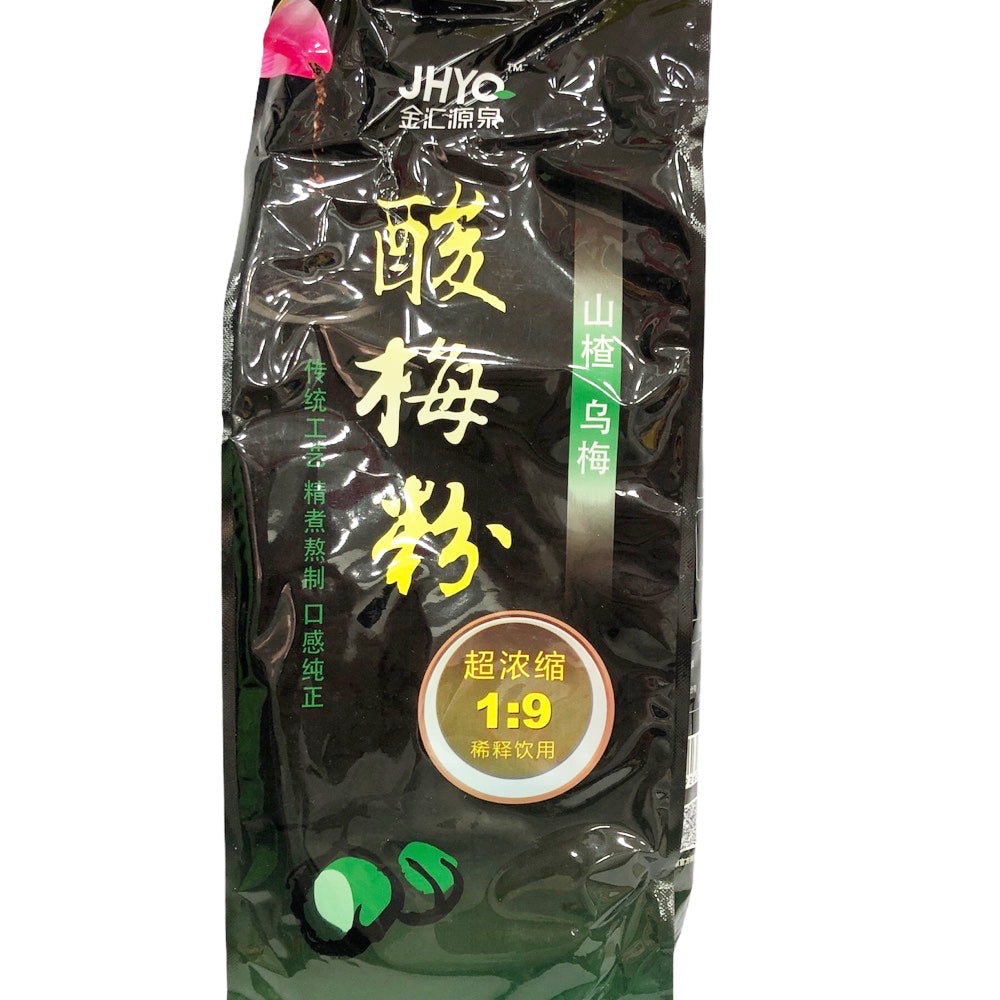 E25 R&D TEA Plum Powder 1kg