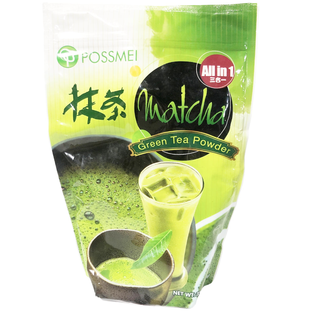 E35 R&D TEA 3in1 Matcha Powder 1kg