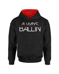 The Player Within Black Pullover Kids Hoodie
