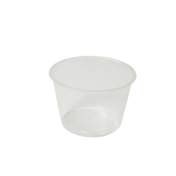 4oz PLA Portion Pots