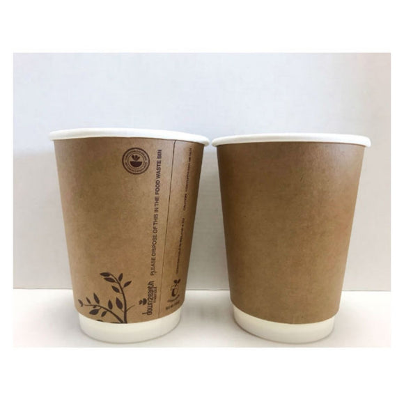 8oz Compostable Double Wall Hot Cup