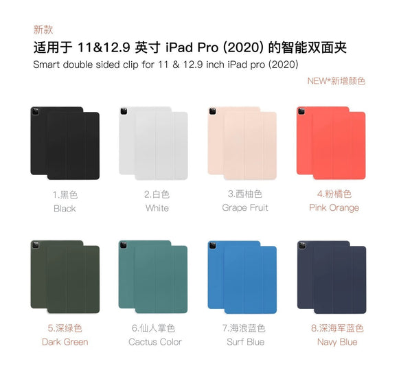 2020 IPad Pro 11 Smart Double-sided Clip  Protective Cover Silicone Case