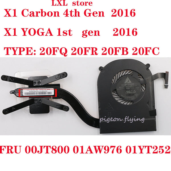X1 Carbon 4th Gen radiator FAN for 2016 Thinkpad laptop 20FB 20FC FRU 00JT800 01AW976 01YT252 SH40H35820AA A0291X07A3 A0172A033X