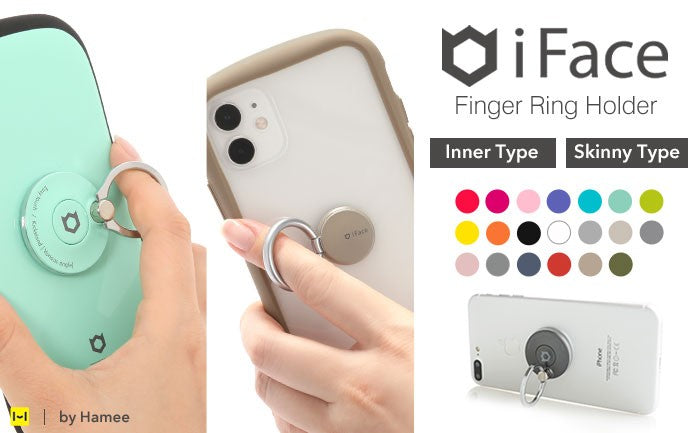 iFace Finger Ring Holder