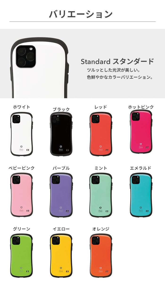 iPhone12/12mini/12Pro/12ProMaxケース