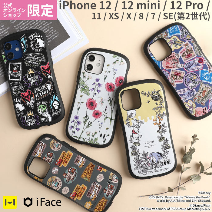 iFace Disney case  iPhoneケース 人気 おしゃれ