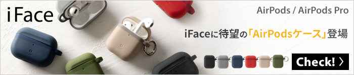 iface reflection AirPods ケース