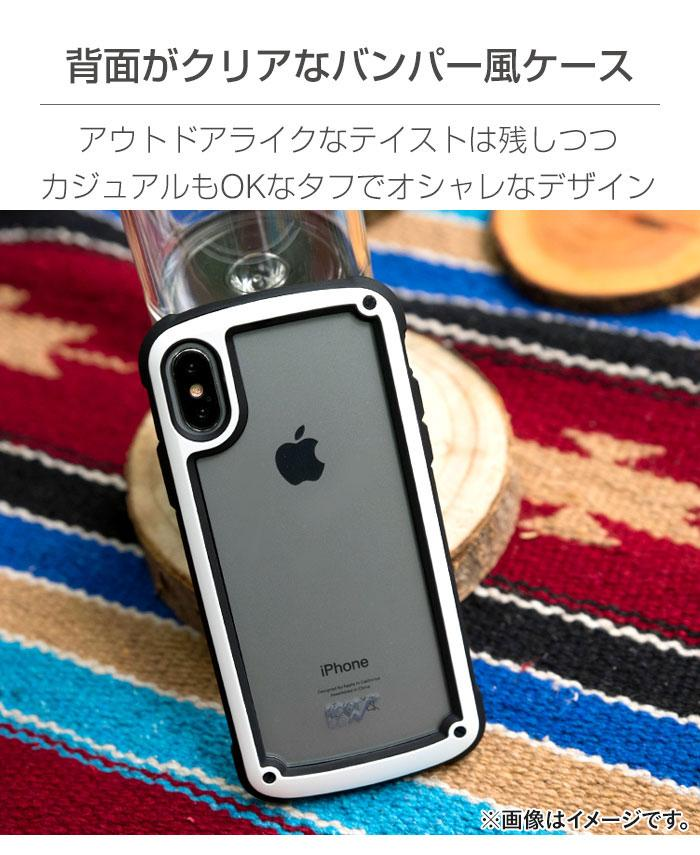[iPhone 11 Pro専用]ROOT CO. Gravity Shock Resist Tough & Basic Case.
