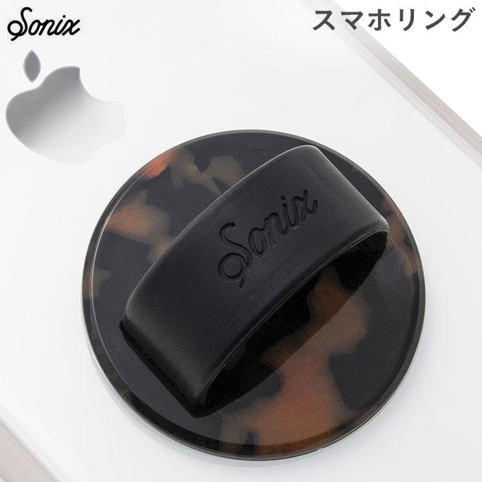 Sonix Universal SILICON SLIDE RINGS(BROWN TORTE/BLACK)