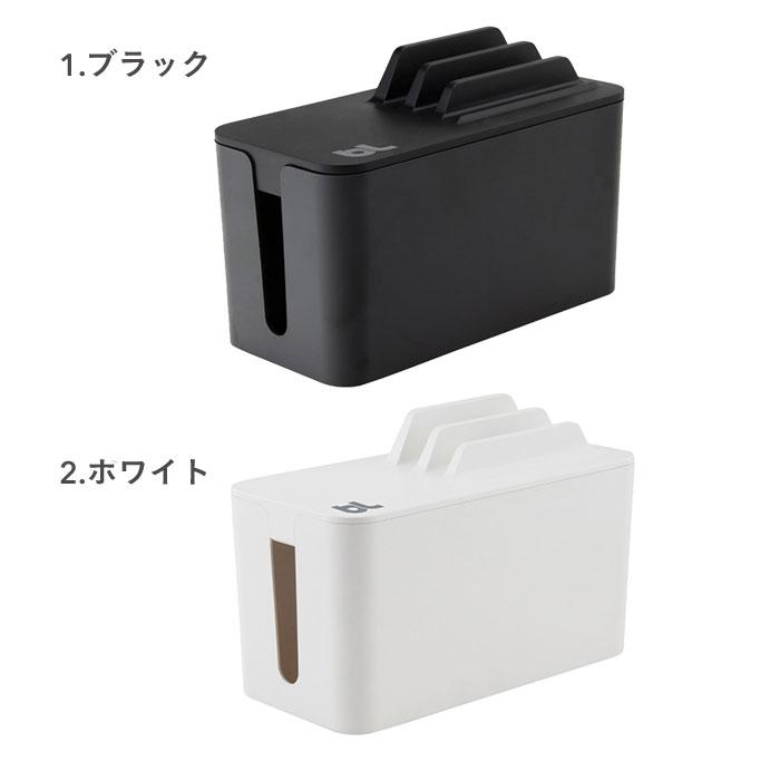 Bluelounge CableBox MiniStation ケーブルボックスミニステーション