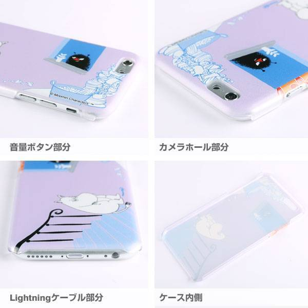 [iPhone6s/6 ケース]ムーミン iPhone6s/6ケース