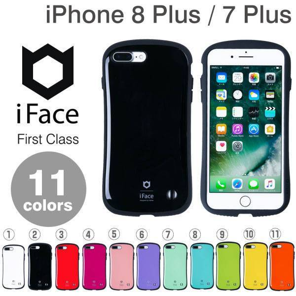 [iPhone 8 Plus/7 Plusケース] iFace First Class ケース【iFace公式通販】【保証付き】