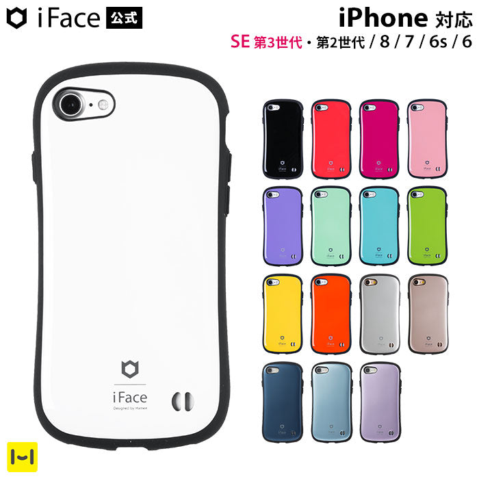 【iPhone 8/7/6s/6/SE(第2世代)専用】iFace First Class Standard / Metallic  ケース【iFace公式通販】【保証付き】