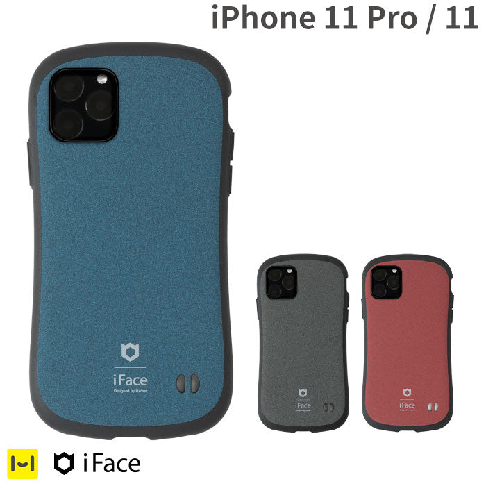 [iPhone 11 Pro/11専用]iFace First Class Senseケース【iFace公式通販】【保証付き】