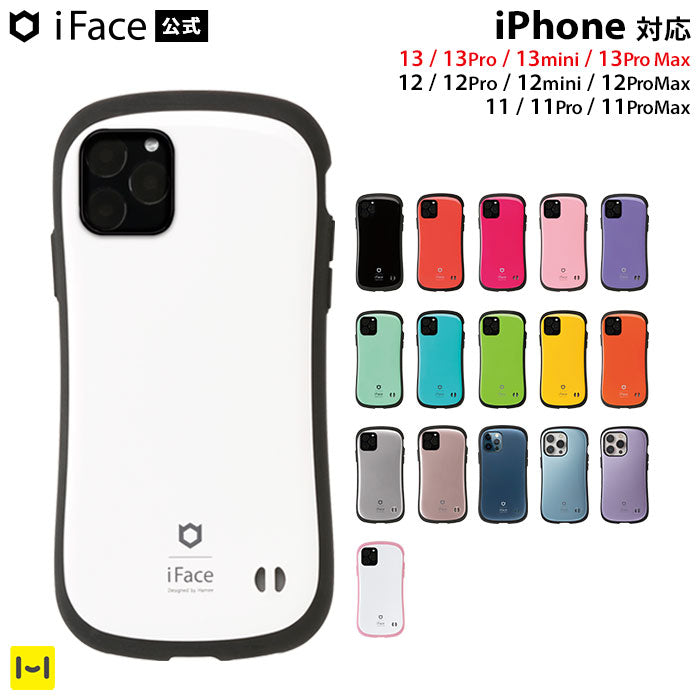 【iPhone 12/12 mini /12 Pro/12 Pro Max/11 Pro/11/11 Pro Maxケース】iFace First Class Standard / Metallic / Pastel ケース【iFace公式通販】【保証付き】