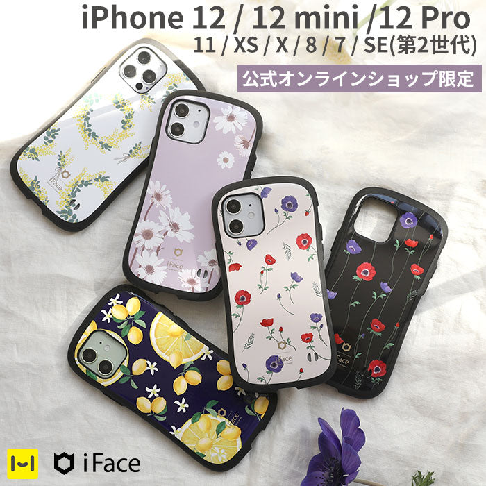 【iPhone 12/12 mini/12 Pro/11/XS/X/8/7/SE(第2世代)専用】iFace First Class Flowers 花柄 ケース【iFace公式通販】【保証付き】