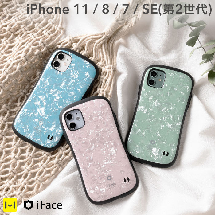 [iPhone 11/8/7/SE(第2世代)専用] iFace First Class ケース (シェル柄)