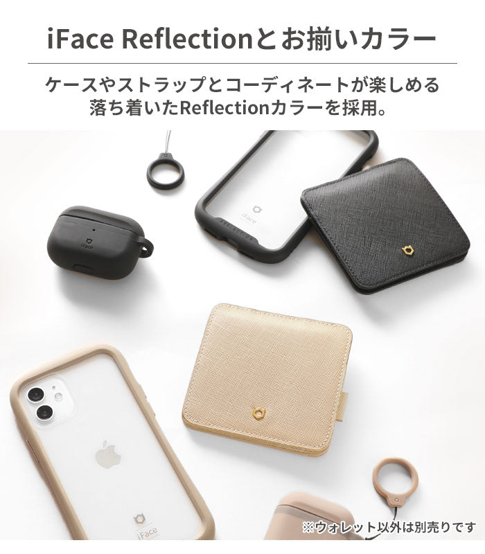 【iFace公式通販】iFace Compact Wallet 【アイフェイス コンパクト ミニ財布 ウォレットケース】