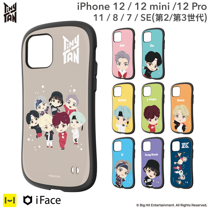 【iFace公式通販】[iPhone 12/12 mini/12 Pro/11/SE(第2世代)/8/7専用] iFace(アイフェイス) First Class TinyTAN ケース