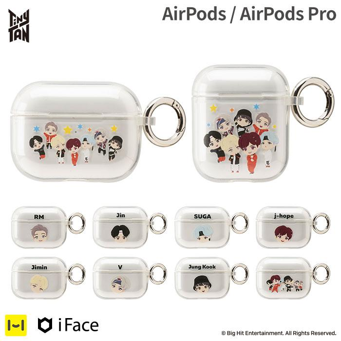 【iFace公式通販】[AirPods/AirPods Pro専用]TinyTAN iFace Look in Clearケース
