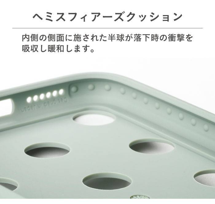 [iPhone XS/X/XRケース]AndMesh Layer Case レイヤーケース