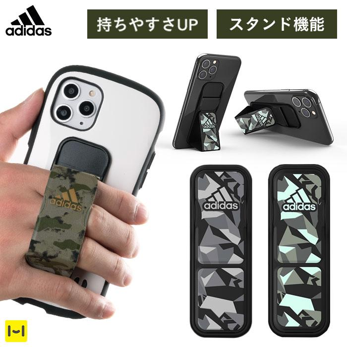 [各種スマートフォン対応]adidas Performance UNIVERSAL GRIP BAND