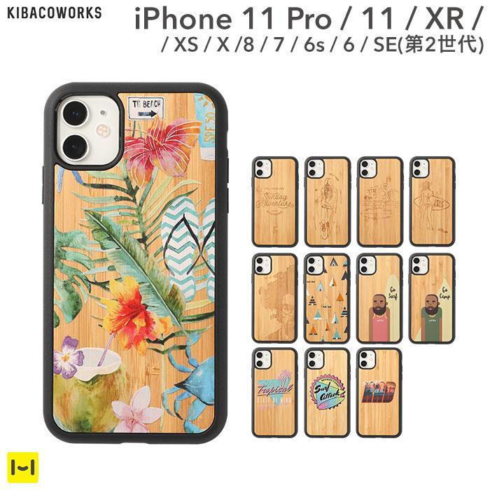 [iPhone 11 Pro/11/XR/XS/X/8/7/6s/6/SE(第2世代)]kibaco BAMBOO iPhone Case