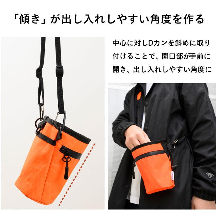 oregalo(オレガロ) Gadget Pouch