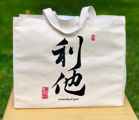 "Canvas Bag ""Generosity of Spirit"""