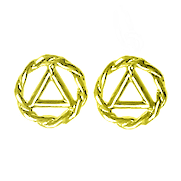 Very Small 14k Gold Twist Wire Style Stud Earrings - Style #340-6