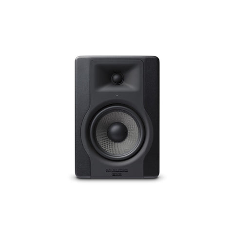 M-Audio BX5 D3 (Pair)