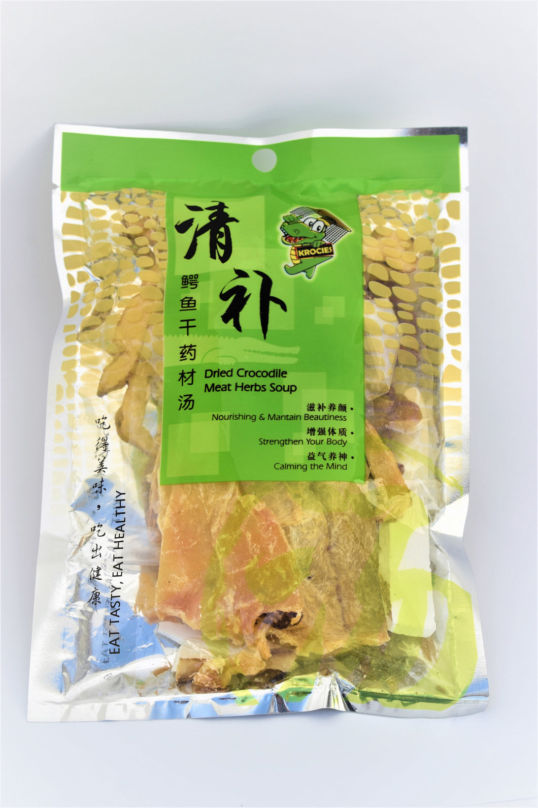 Qing Bu Dried Crocodile Meat Herbs Soup - Keep your family healthy