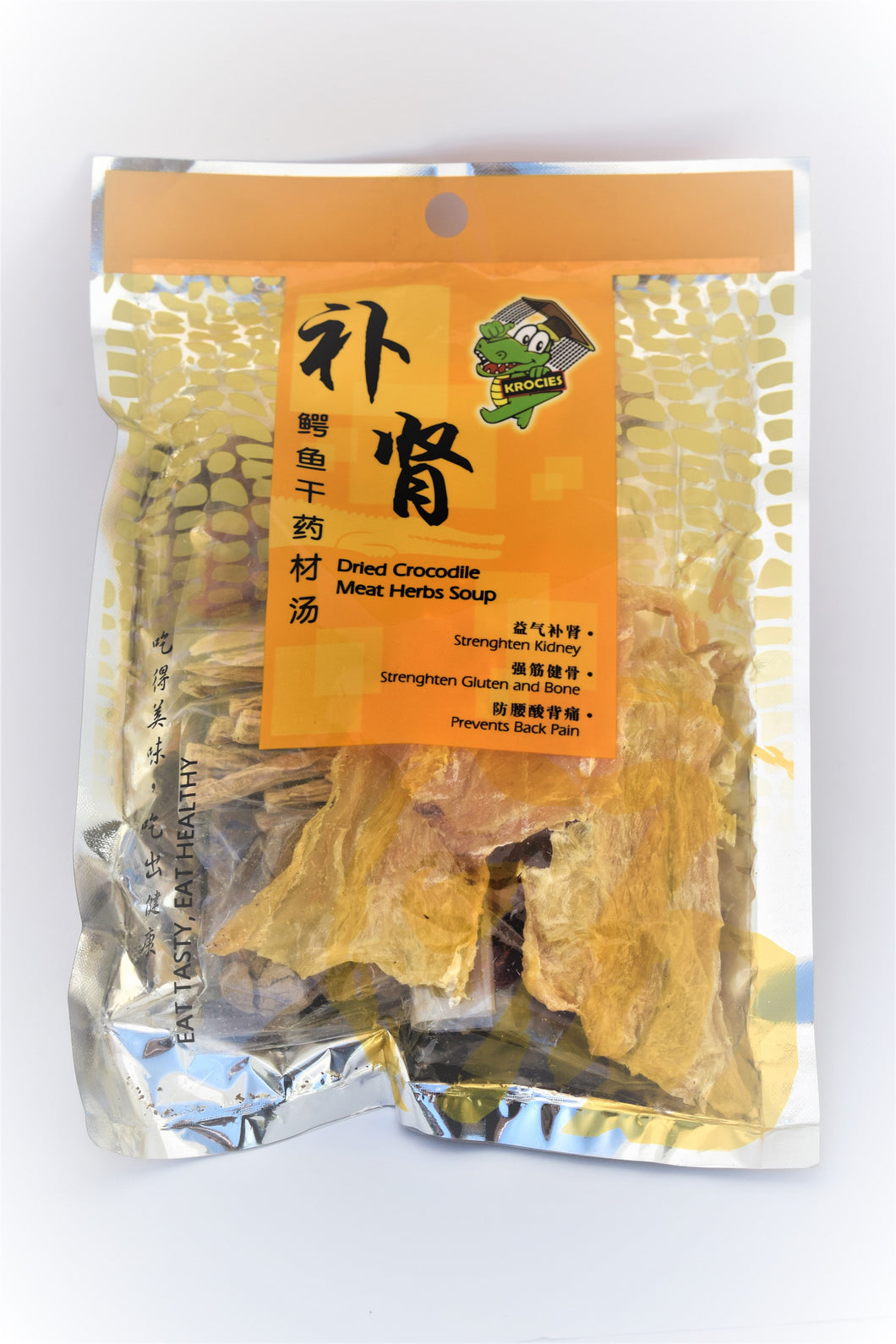 Bu Shen Dried Crocodile Meat Herbs Soup - Protect your Liver/Kidney
