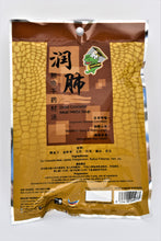 Load image into Gallery viewer, Lun Fei Dried Crocodile Meat Herbs Soup - Lung Nourishing