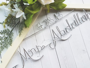 Wedding Hanger With Date Flowers