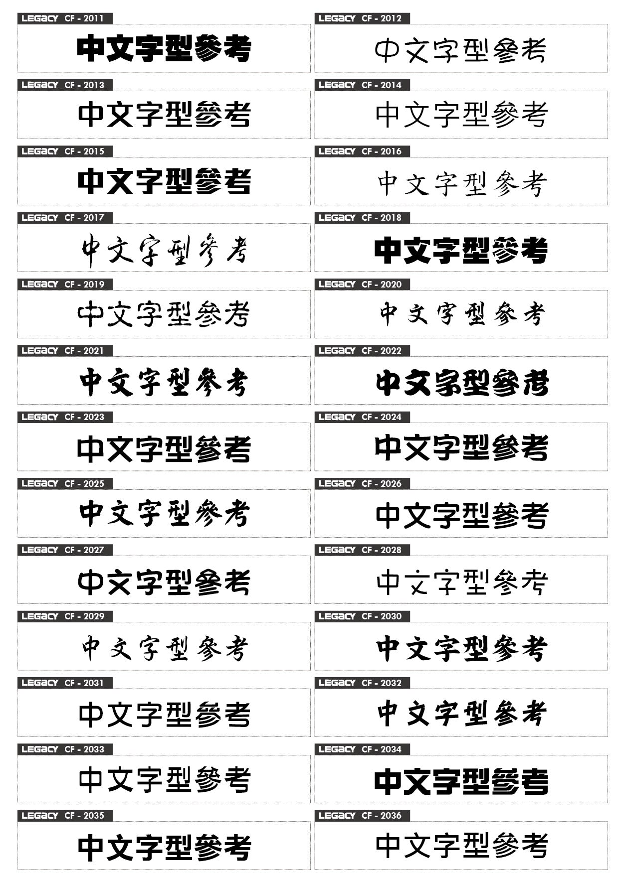 chinesefonts