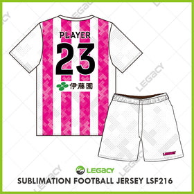 Legacy Sublimation Football jersey LSF216
