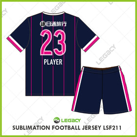 Legacy Sublimation Football jersey LSF211