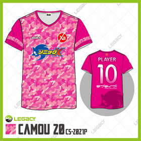 Legacy Camou 20 Soccer jersey