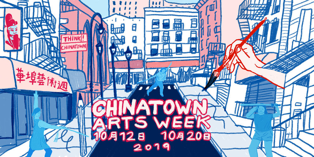 Chinatown Arts Week - Closing Party