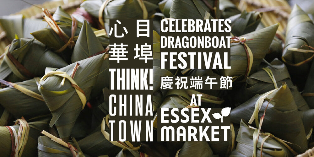 Essex Market / Think!Chinatown - Zongzi Making Workshop + Tea