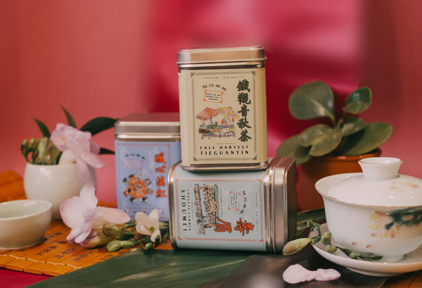 Wing On Wo Collab - Fall Harvest Tieguanyin