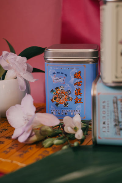 Wing On Wo x Grand Tea Imports - Cozy Dianhong Black Tea