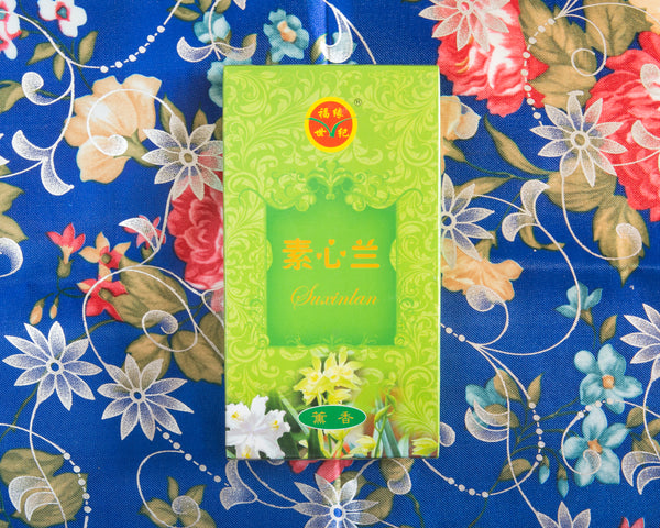 Floral-Scented Coreless Incense (薰香)