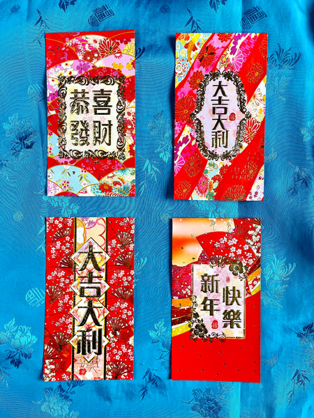 Japanese Floral (Chiyogami) Style Red Envelopes (Long)