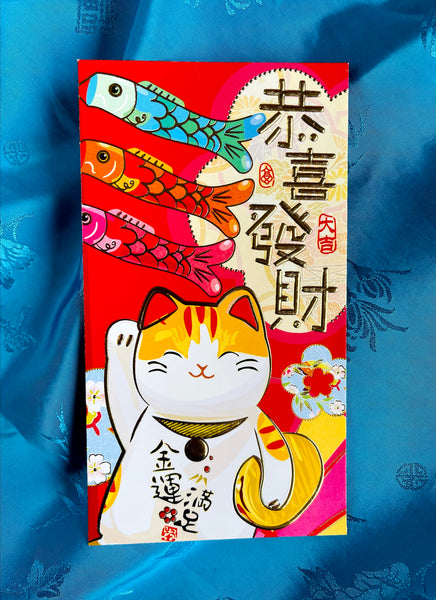 Lucky Cat Red Envelopes (Long)