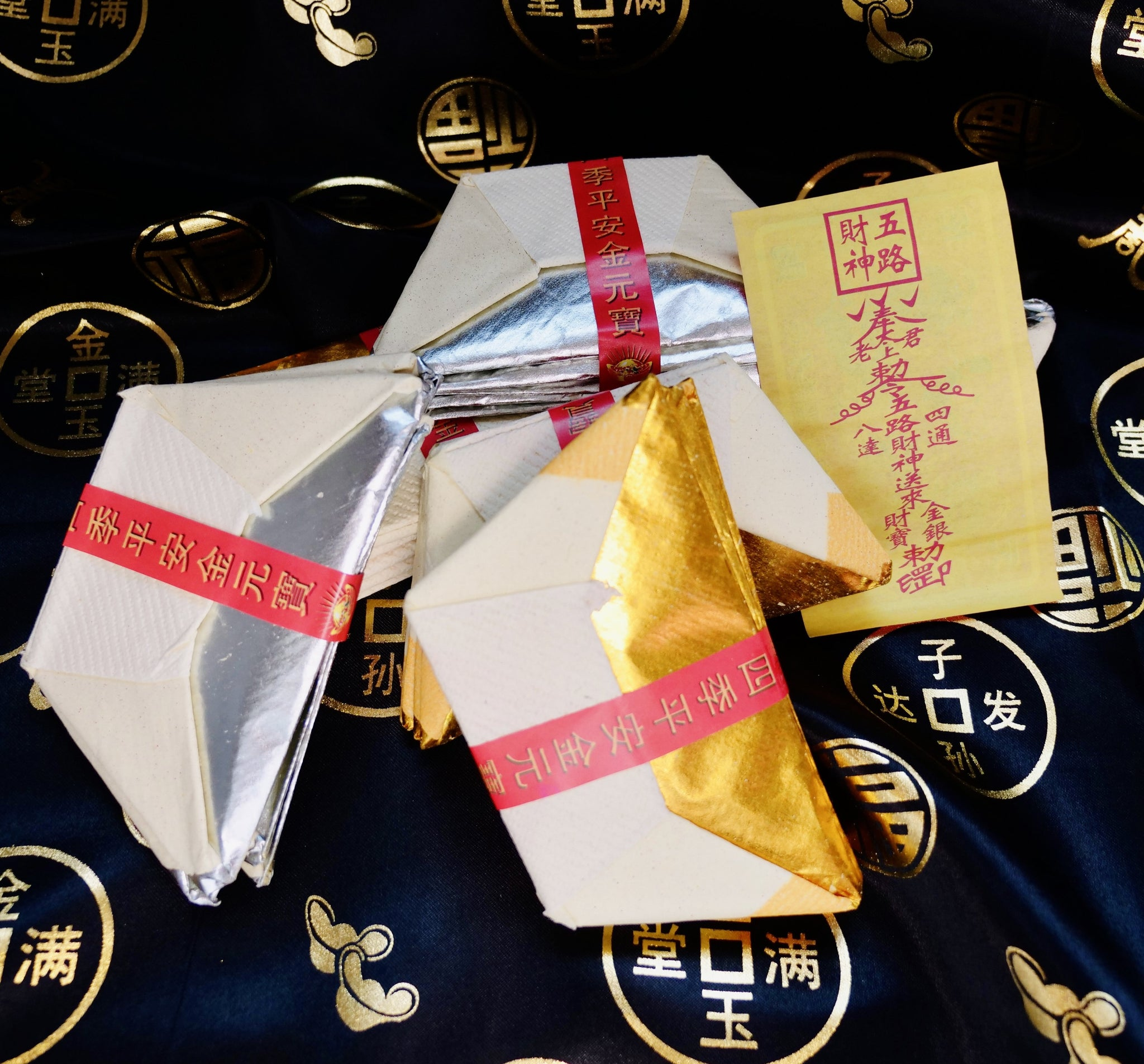 Folded Gold & Silver Ingots (金元寶)