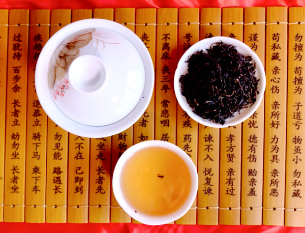 Taishan Wild Grown White Cloud Tea (台山野生白雲茶)