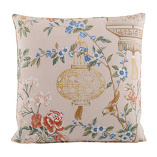 Load image into Gallery viewer, Jardin Fleur Pillow